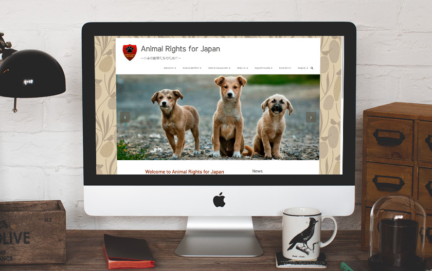 Case Study: 'Animal Rights for Japan' WordPress Support